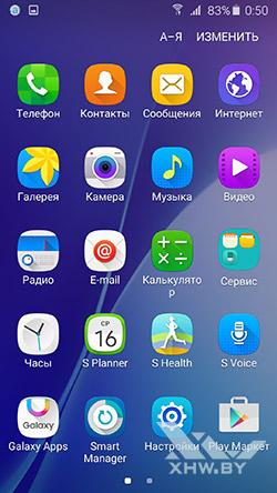 Приложения Samsung Galaxy A5 (2016). Рис. 1