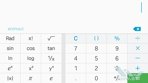 Калькулятор на Samsung Galaxy A5 (2016)