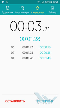 Часы на Samsung Galaxy A5 (2016). Рис. 3