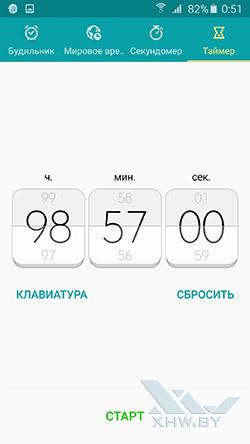 Часы на Samsung Galaxy A5 (2016). Рис. 4