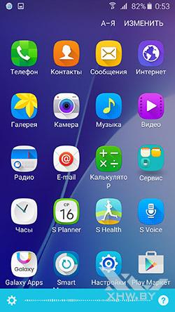 Приложение S Voice на Samsung Galaxy A5 (2016). Рис. 1