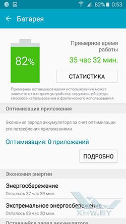 Параметры батареи Samsung Galaxy A5 (2016)