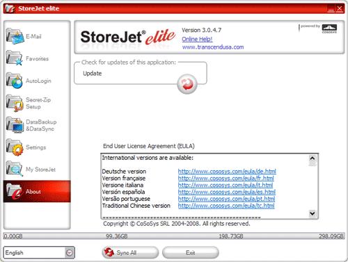 Раздел About программы StoreJet elite
