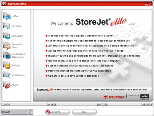 Окно приветствия StoreJet elite