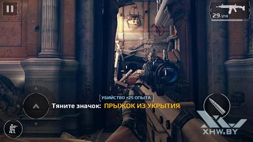Игра Modern Combat 5 на Samsung Galaxy A7 (2016)