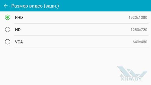 Разрешение видео на Samsung Galaxy A7 (2016)