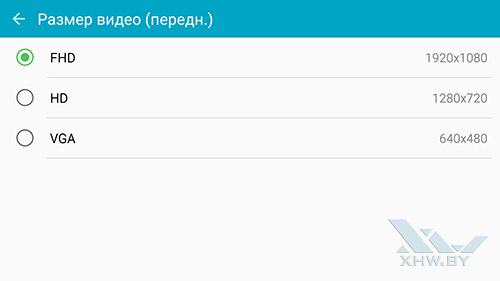Разрешение видео лицевой камеры Samsung Galaxy A7 (2016)