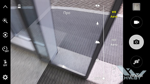 Настройка ISO на Samsung Galaxy A7 (2016)