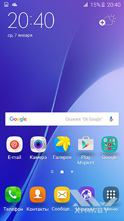 Рабочий стол Samsung Galaxy A7 (2016). Рис. 1
