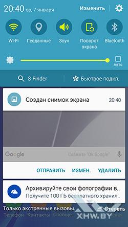 Панель уведомлений Samsung Galaxy A7 (2016)