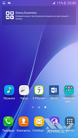 Рабочий стол Samsung Galaxy A7 (2016). Рис. 2