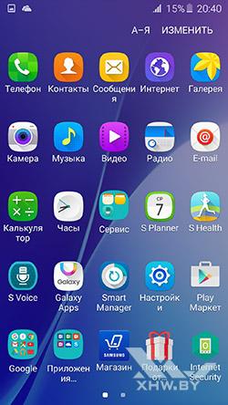 Приложения Samsung Galaxy A7 (2016). Рис. 1