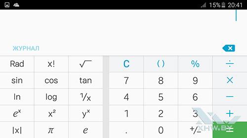 Калькулятор на Samsung Galaxy A7 (2016). Рис. 2