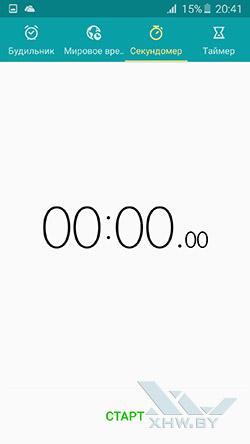 Часы на Samsung Galaxy A7 (2016). Рис. 3