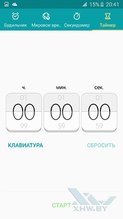 Часы на Samsung Galaxy A7 (2016). Рис. 4