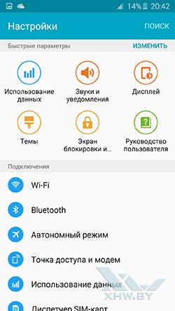 Настройки Samsung Galaxy A7 (2016)