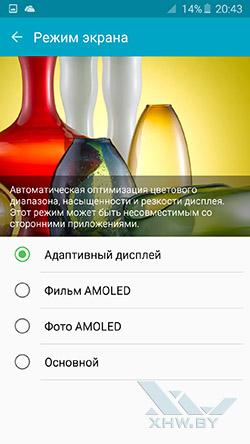 Профили экрана Samsung Galaxy A7 (2016)