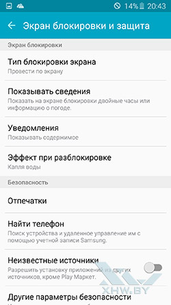 Параметры блокировки на Samsung Galaxy A7 (2016)