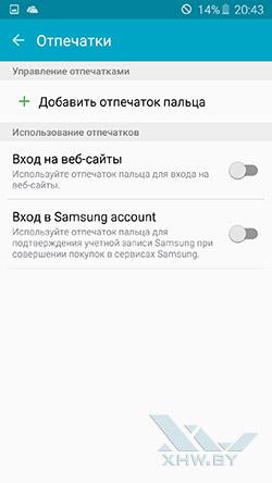 Параметры отпечатков на Samsung Galaxy A7 (2016)
