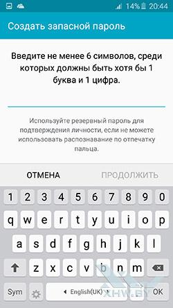 Добавление запасного пароля на Samsung Galaxy A7 (2016)