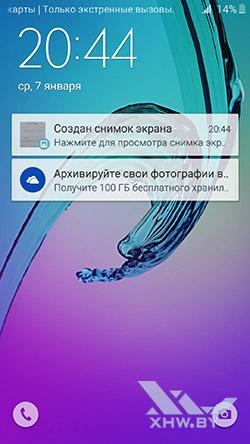 Экран блокировки на Samsung Galaxy A7 (2016)