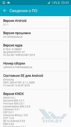 О ПО Samsung Galaxy A7 (2016)