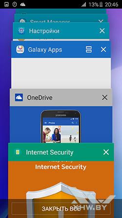 Диспетчер задач на Samsung Galaxy A7 (2016)