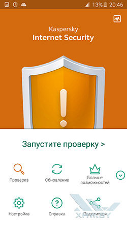 Антивирус Касперского на Samsung Galaxy A7 (2016). Рис. 3