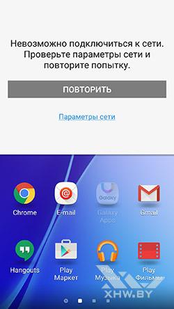 MultiWindow на Samsung Galaxy A7 (2016). Рис. 1