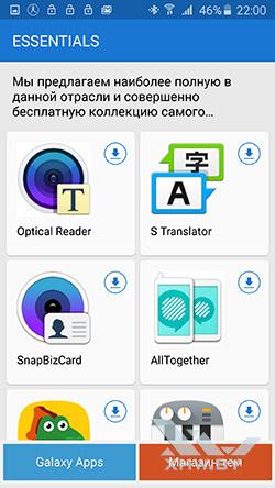 Galaxy Essentials на Samsung Galaxy A7 (2016). Рис. 1