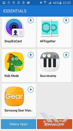 Galaxy Essentials на Samsung Galaxy A7 (2016). Рис. 2