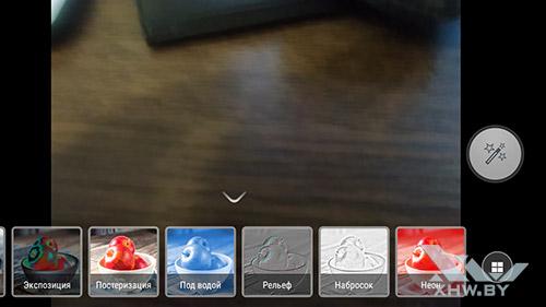 Фильтры камеры Lenovo A6010. Рис. 2