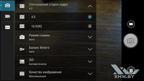 Соотношение сторон кадра камеры Lenovo A6010
