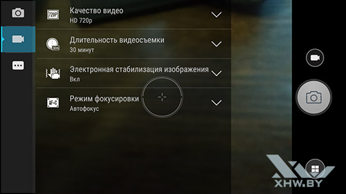 Параметры видео на Lenovo A6010