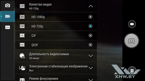 Разрешение съемки видео камерой Lenovo A6010