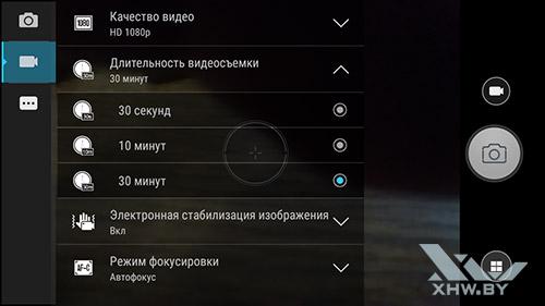 Продолжительность съемки камерой Lenovo A6010