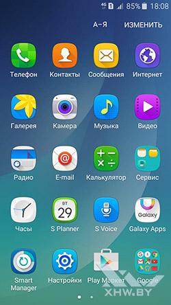 Приложения Samsung Galaxy A3 (2016). Рис. 1