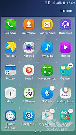 Приложения Samsung Galaxy A3 (2016). Рис. 2