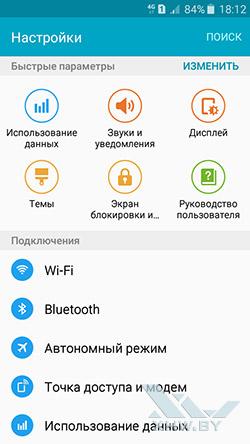 Настройки Samsung Galaxy A3 (2016)