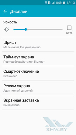 Настройки экрана Samsung Galaxy A3 (2016)