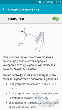 Смарт-отключение на Samsung Galaxy A3 (2016)