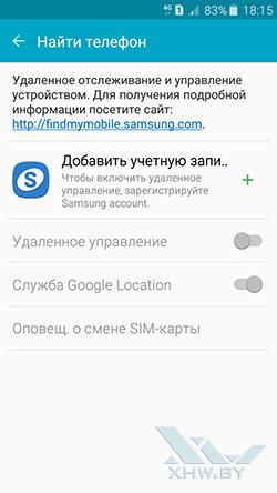 Поиск телефона на Samsung Galaxy A3 (2016)