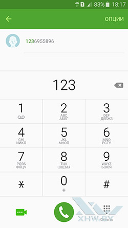 Номеронабиратель на Samsung Galaxy A3 (2016)