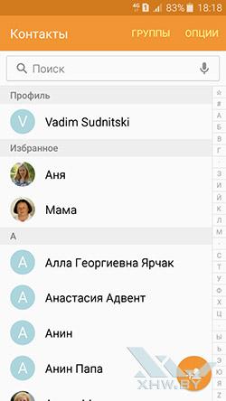 Контакты Samsung Galaxy A3 (2016)