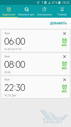 Часы на Samsung Galaxy A3 (2016)
