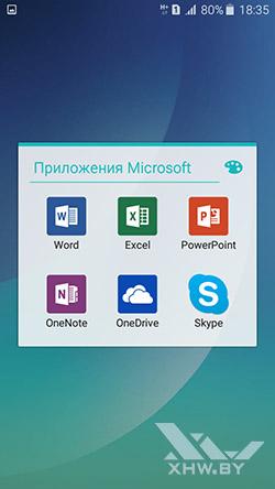 Приложения Microsoft на Samsung Galaxy A3 (2016)