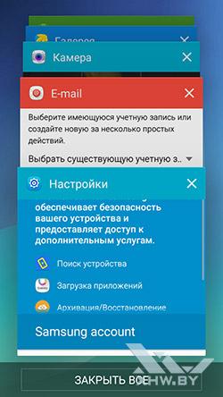 Диспетчер задач на Samsung Galaxy A3 (2016)