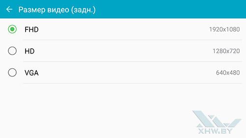 Разрешение видео на камере Samsung Galaxy A3 (2016)