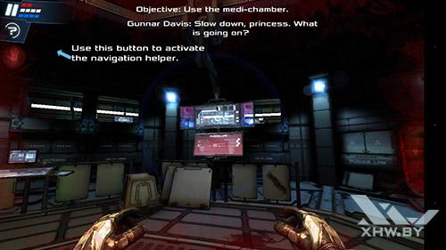 Игра Dead Effect 2 на Lenovo Phab