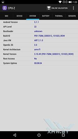 О системе Lenovo Phab
